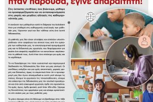 20200615-QLS-offline-newspaper-web